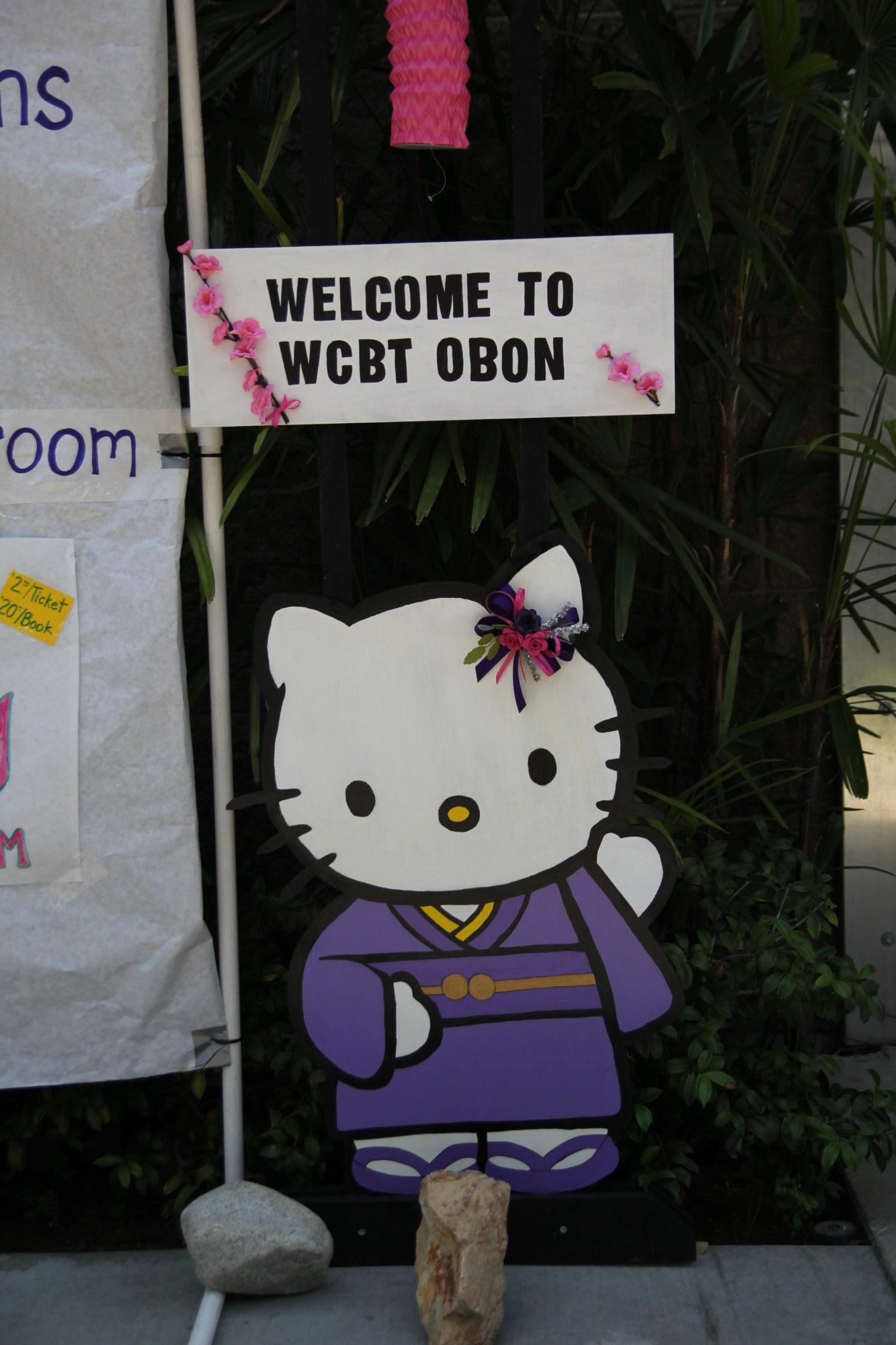 2016 Obon Festival