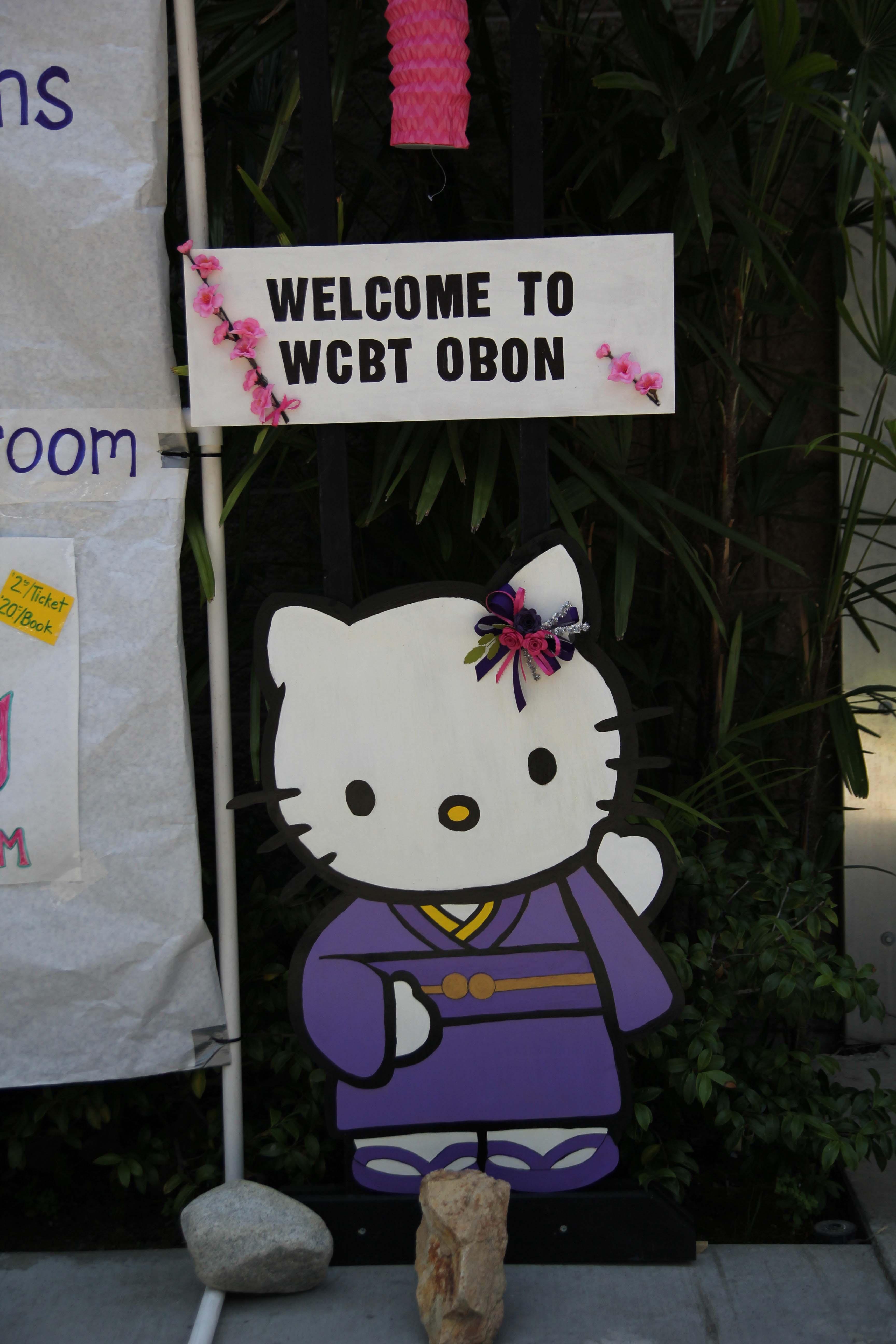 Obon4_web